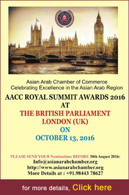 AACC UK Awards